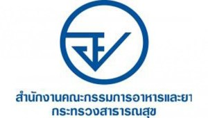 FDA-thailand-cosmetics