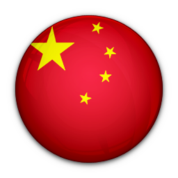if_Flag_of_China_96342