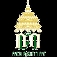 thailand-customs-logo
